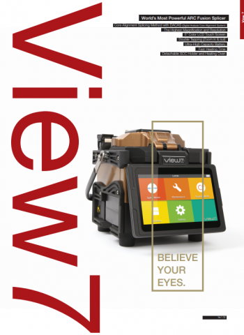 VIEW7 Catalog Front